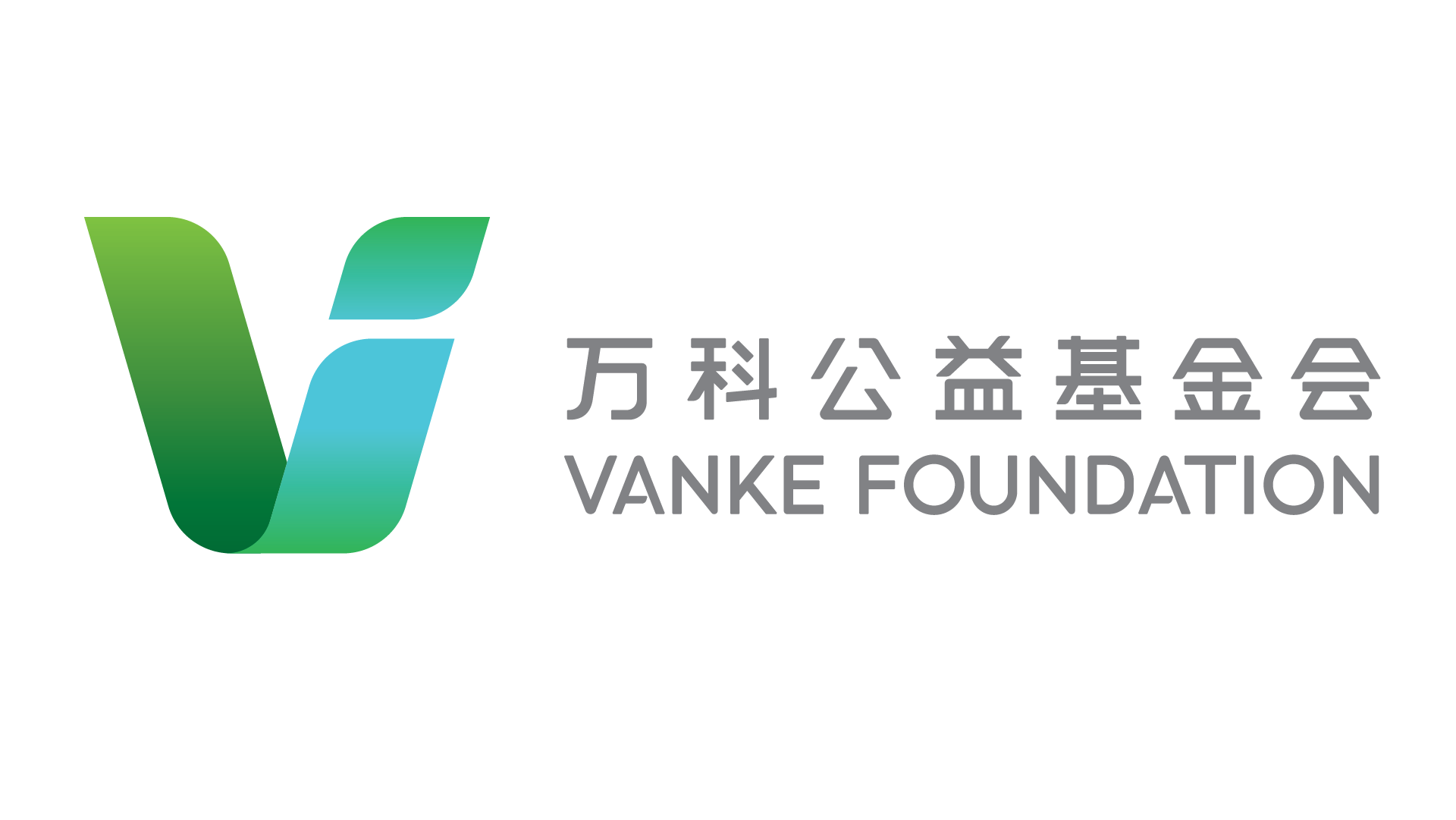 Vanke Foundation logo