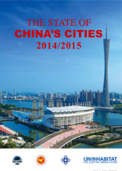 State of China Cities