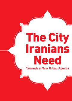 The cities Iranians Need - Cover image