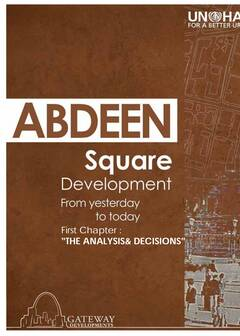 Abdeen Square Development - From yesterday to today - Cover image