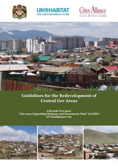 Guidelines for the Redevelopment of Central Ger area - Cover image