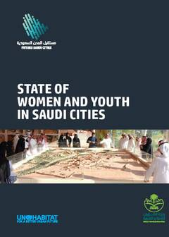 The Report of the Status of Women and Youth in the Saudi City - Cover image