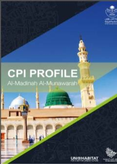 CPI PROFILE Al-Madinah Al-Munawarah - English - Cover