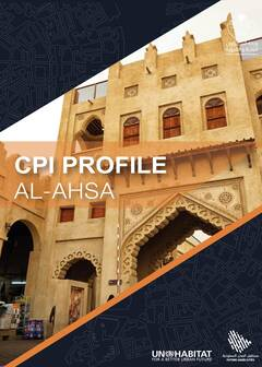 CPI PROFILE Al Ahsa - Cover