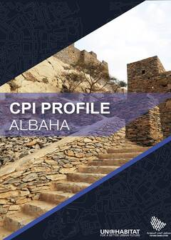 CPI PROFILE Al Baha - Cover