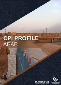 CPI PROFILE Arar - Cover