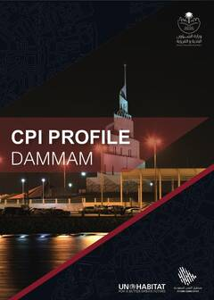 CPI PROFILE Dammam - Cover