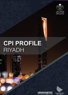 CPI PROFILE Riyadh - Cover