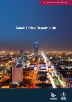 Saudi Cities Report 2018 -Executive Summary  - cover