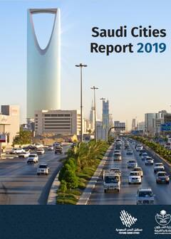 Saudi cities report 2019 - cover