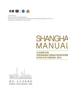 Shanghai Manual A Guide For Sustainable Urban Development In The 21st Century· 2016 Report