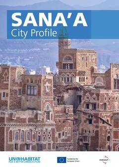 Sana'a City Profile