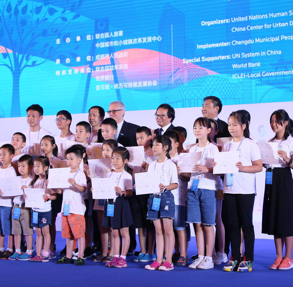 Better Cities for Kids Competition, 2018, UN-Habitat China