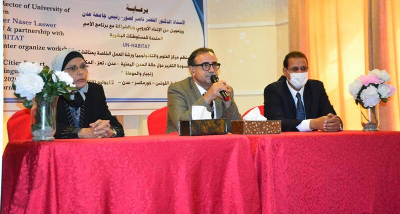 Workshop discusses State of Yemen Cities Report