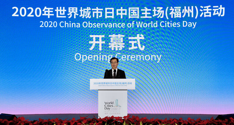 Governor of Fujian Province opens national World Cities Day 2020 in Fuzhou China
