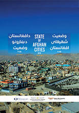State-of-Afghan-Cities-2015-Vo