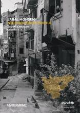 Jabal Mohsen Neighbourhood Profile - Cover image