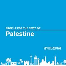 Profile for the State of Palestine - Cover image