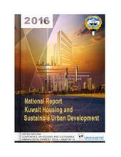 Kuwait National Report - Cover image