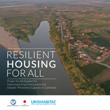 Project for the Support for Improving Living Environment and Disaster Prevention Capacity in Cambodia - Cover