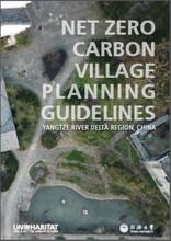 Net Zero Carbon Village Planning Guidelines for the Yangtze River Delta Region in China - cover