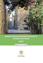 Spatial Development Strategic Framework: Jerusalem Governorate (2030) - cover